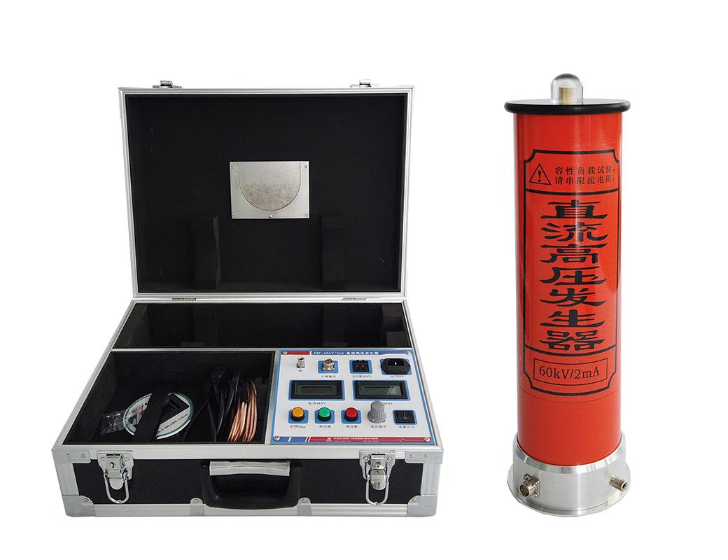便携式直流高压发生器适用范围