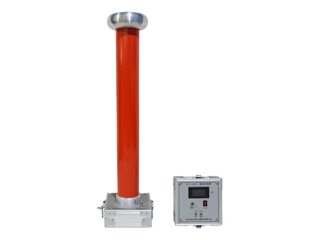 RCF-100阻容分压器