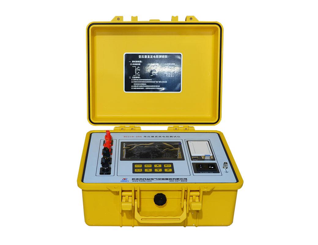 CY210-20A 变压器直流电阻测试仪
